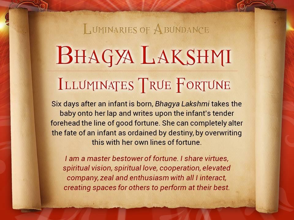 BhagyaLaxmi