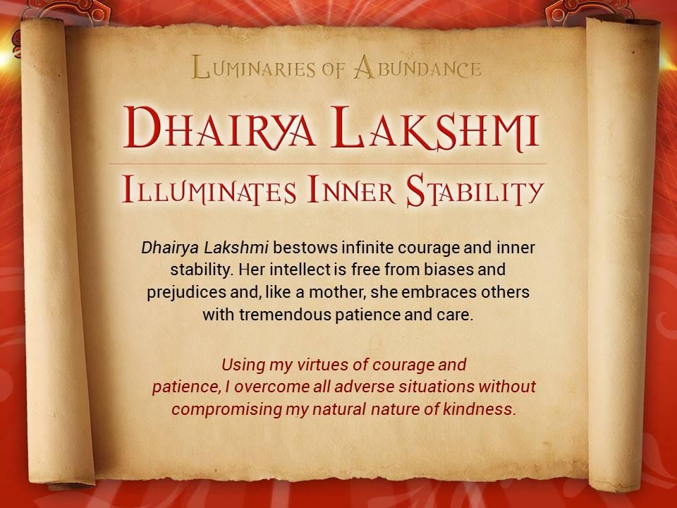 DhairyaLaxmi